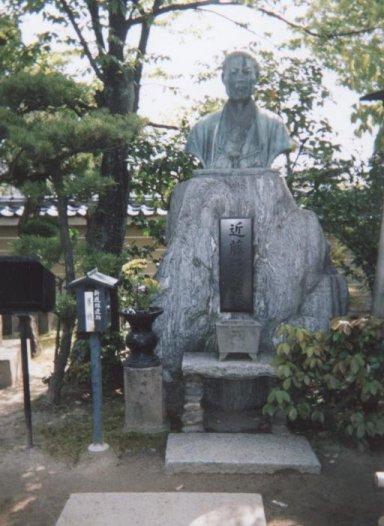壬生寺にある近藤勇の像.jpg