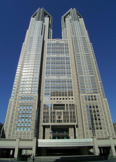 Tokyo_東京都庁第一本庁舎Metropolitan_Government_Building_2007-October.jpg